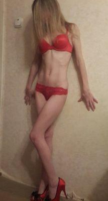 Лиза, фото с SexoHab.online
