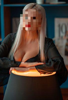 снять телку (Анна , 33 лет)